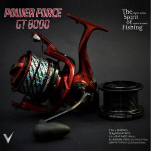 Carreto Vega Power Force Gt 8000 1 Pesca Barrento