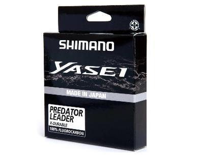 Linha Shimano Yasei Predator Leader Pesca Barrento